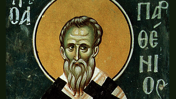 Святитель Парфений Лампсакийский. Православный календарь на 20 февраля