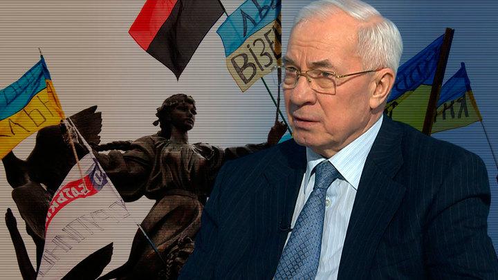 Николай Азаров: Киевский режим привел Украину к катастрофе