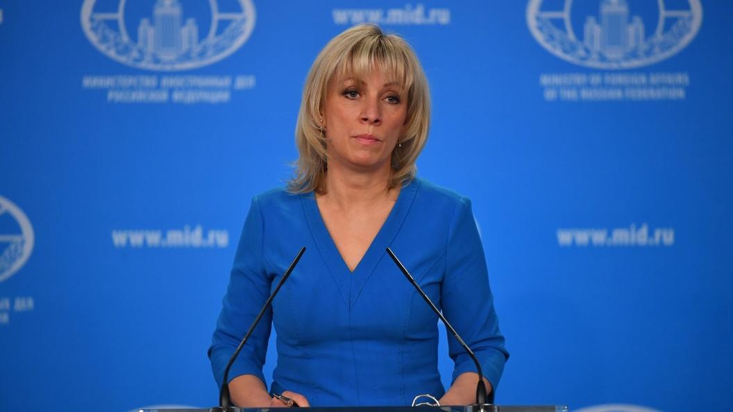 «Армения, Российская Федерация всегда стобой!» Захарова прокомментировала ситуацию вЕреване