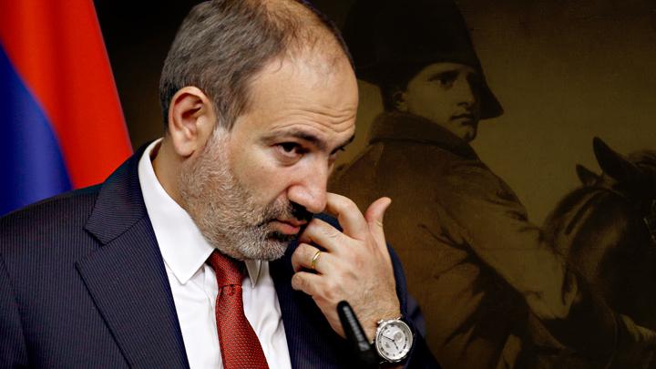Зачем премьер Армении попытался стать Наполеоном