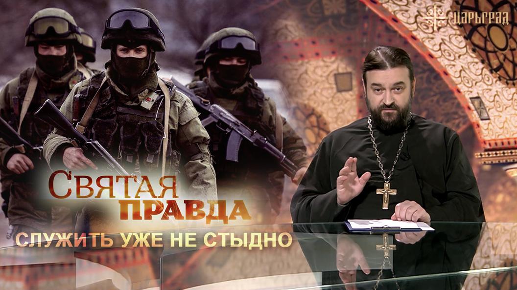 Андрей Ткачев: Мальчишки захотели Родину защищать