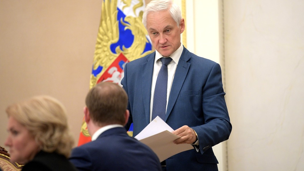 Председателем совета начальников Роснефти переизбран Андрей Белоусов