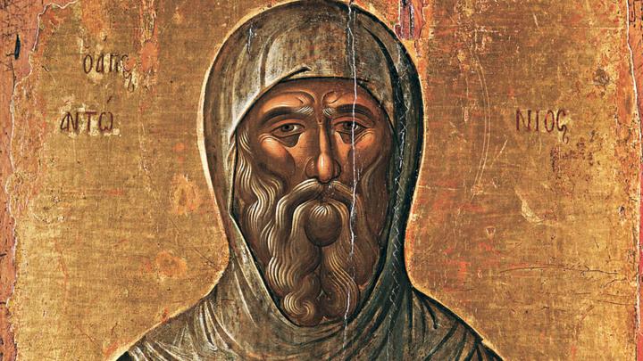 Основатель монашества. Преподобный Антоний Великий. Церковный календарь на 30 января