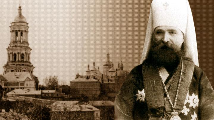 Багровый венец святителя: К 100-летию мученического подвига митрополита Владимира (Богоявленского)