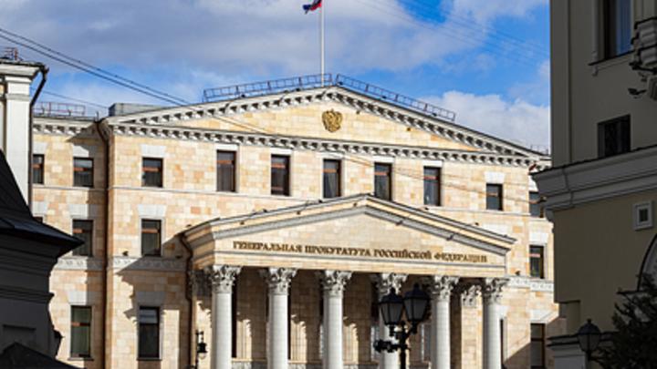 Прокуратура займётся скандалом в Университете профсоюзов Петербурга: Студенты падали в обморок