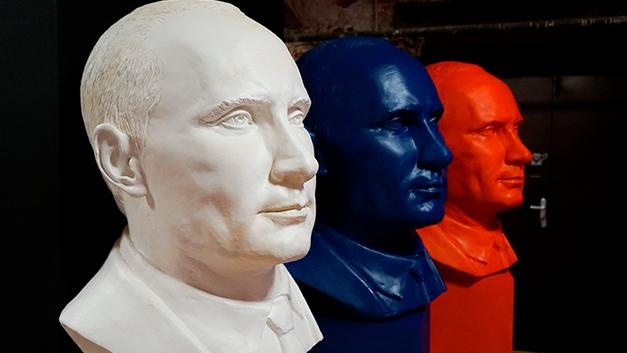 Россия без дураков
