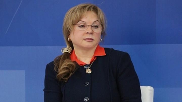 Глава ЦИК назвала дату единого дня голосования в России. Но с оговоркой на COVID-19