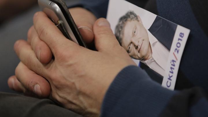 Партия Яблоко решила за Путина написать его послание Федеральному Собранию