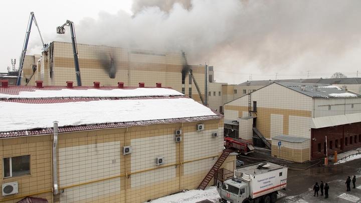 Директор Зимней вишни за полгода до трагедии клялась, что не допустит пожара