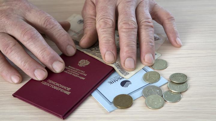 Просто отменить выплату пенсий: Экономист посоветовал чиновникам честно расписаться в тотальном обмане населения