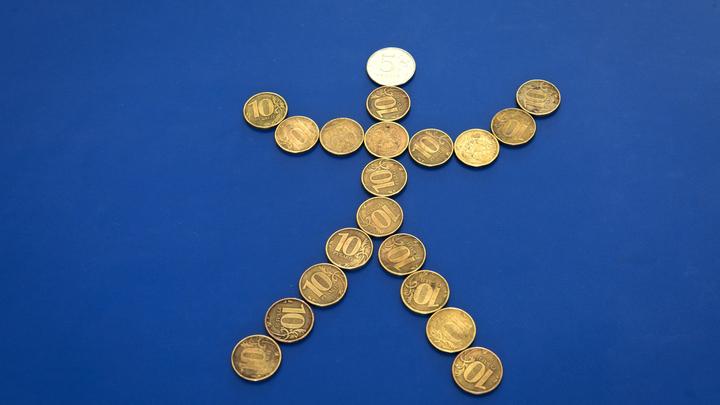 Индексация в 6,6% превращается в 1 рубль: Как такое возможно - для пенсионеров провели расчёт