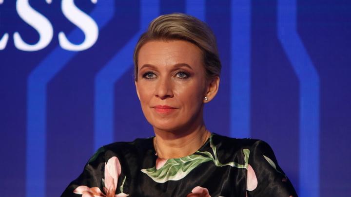 Захарова: Так чётко международную политику Киева ещё никто не формулировал