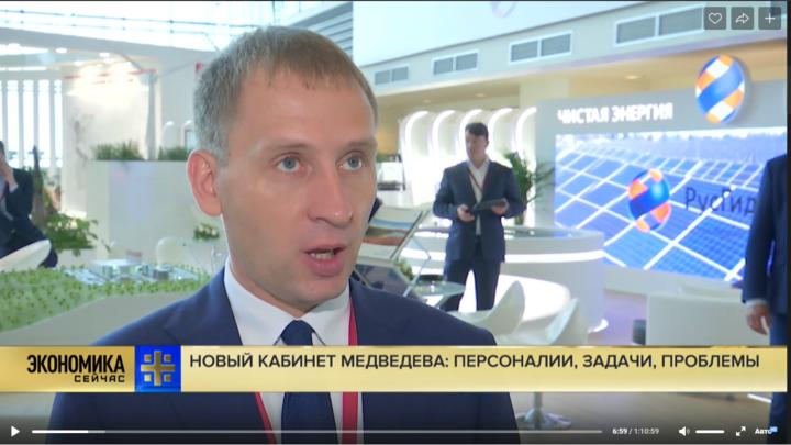 Глава Минвостокразвития рассказал почему ведомство неэффективно выполняло свою работу