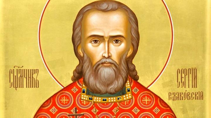 Бесстрашный страдалец. Священномученик Сергий Родаковский. Церковный календарь на 21 апреля