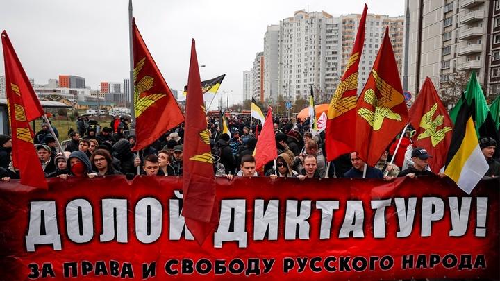 «Русский марш», или Национальная оппозиция в ожидании объединения