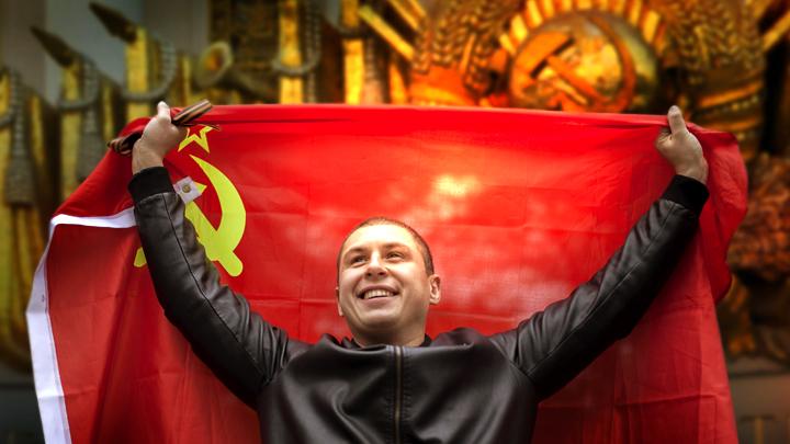 Мы живём лучше, чем в СССР, но всё равно по нему тоскуем