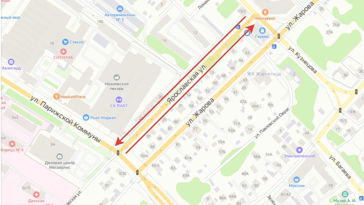 С 7 июня часть улицы Жарова в Иванове станет двусторонней