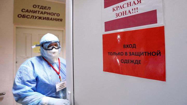 Коронавирус в Краснодарском крае на 25 июля: число заболевших продолжает расти