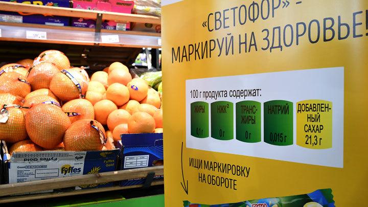 Война за здоровье: Последний бой с производителями продуктов питания
