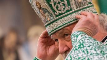 Патриарх призвал дать отпор новому мировому порядку