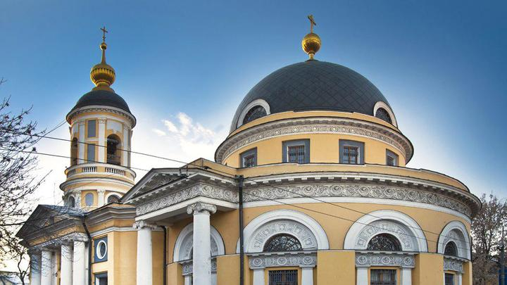 Православный календарь на 6 ноября