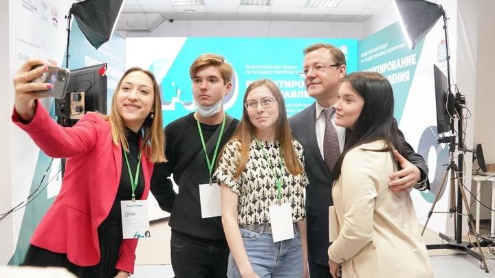 Самара дала старт Всероссийскому форуму Проектирование госуправления 4.0