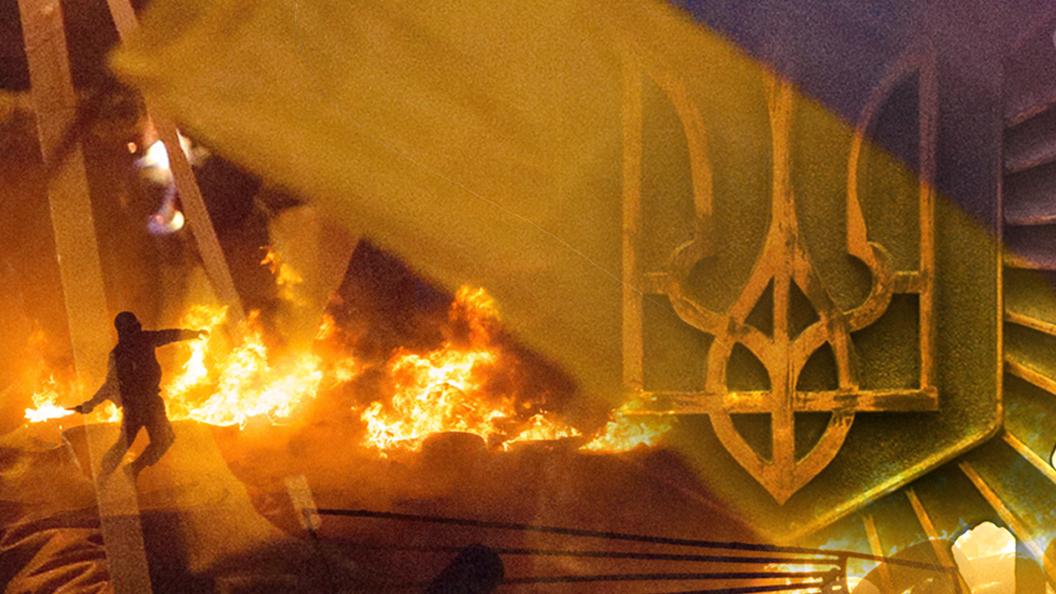 О природе режима современной украинской державы