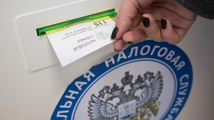 Почему граждане России боятся платить налоги