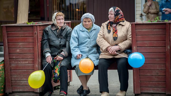 Экономия на стариках оказалась пшиком: Как Путина подставили с пенсионной реформой