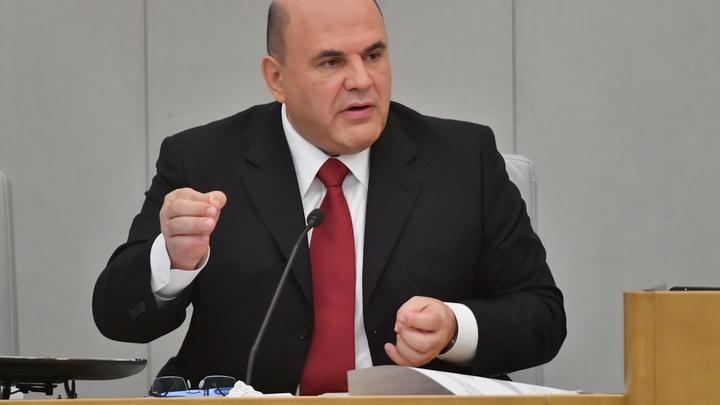 Денег на пособия безработным в России не хватает: Мишустин принял волевое решение