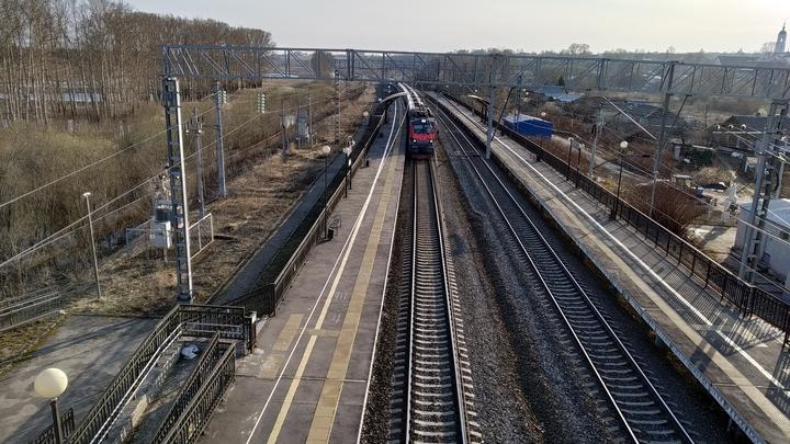 В Подмосковье началось голосование за ремонт железнодорожных платформ
