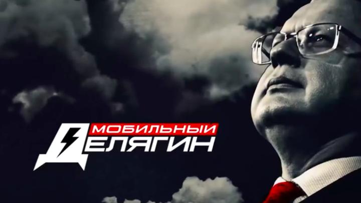 В стиле 37-го года: Делягин раскрыл, чем одержимы Минфин Орешкина и правительство Медведева