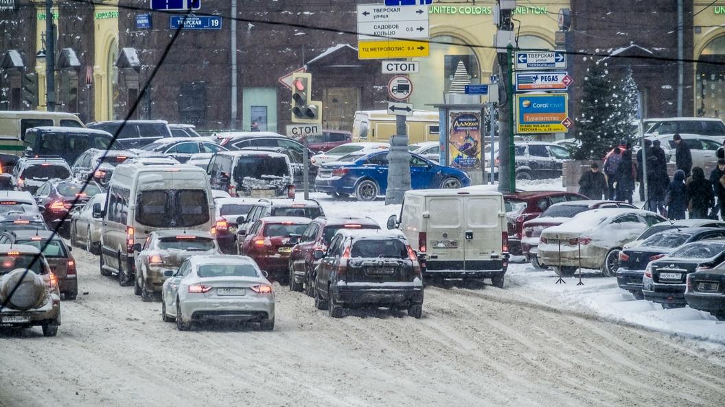 «Яндекс» исследовал загруженность столичных дорог за 5 лет