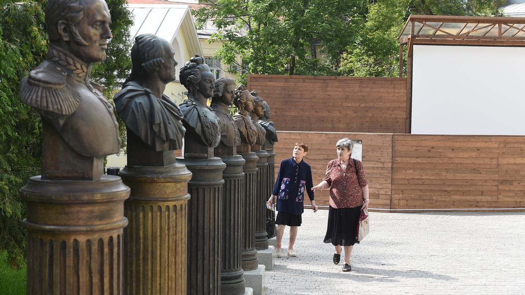 Бюст Ельцину откроют в столицеРФ на«Аллее правителей»