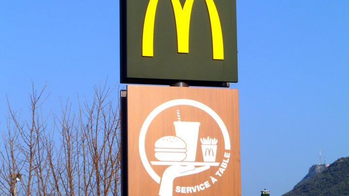 Контрсанкции: Пригожин внес McDonald's в черный список