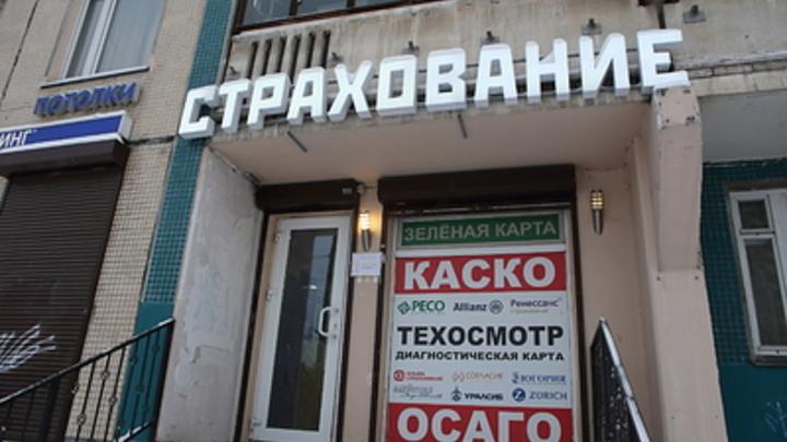 Базовая ставка по ОСАГО умножится на два: Депутаты решили ударить по карманам водителей - СМИ