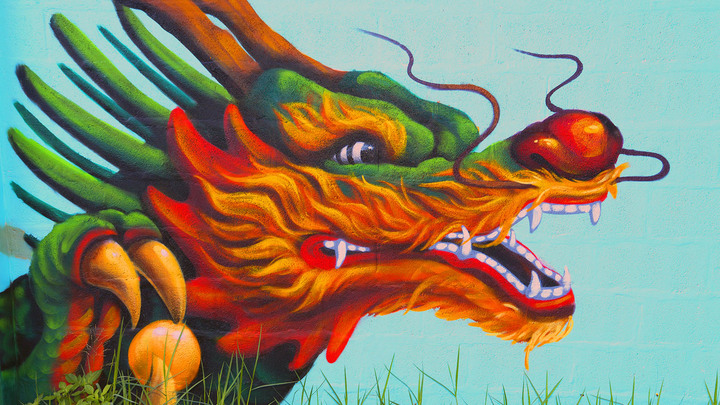 Начало обсуждения итогов года в Китае