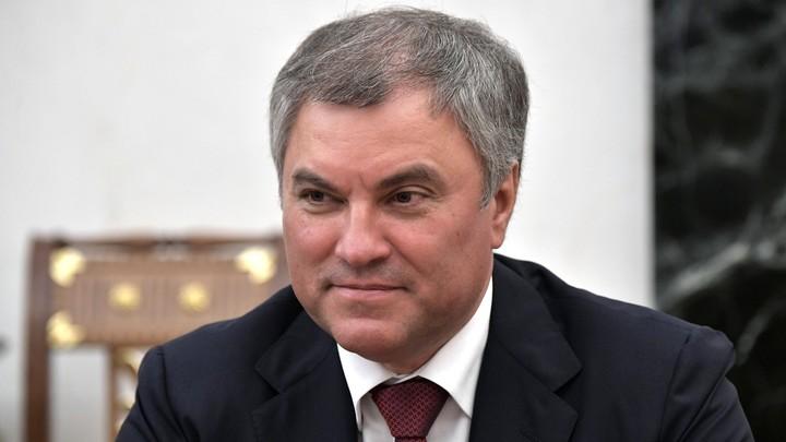 Володин призвал неуходить отобсуждения пенсионного вопроса