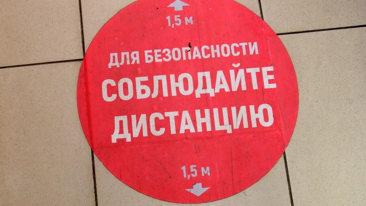 Впервые не на две недели: Режим повышенной готовности на Кубани продлили сразу до 1 мая