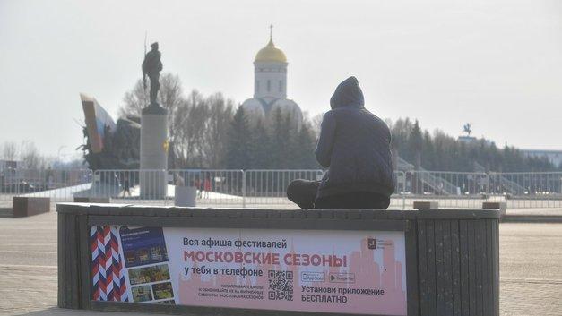 Лишали состояния и казнили: Как в России расправлялись с нарушителями карантина