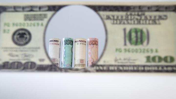 Плюс-минус два рубля Остынет ли курс доллара в сентябре