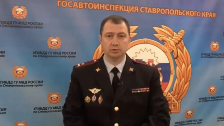 Думали ГИБДД, а оказалось ОПГ: Сибиряки резко высказались о задержании главы ГИБДД Ставрополья