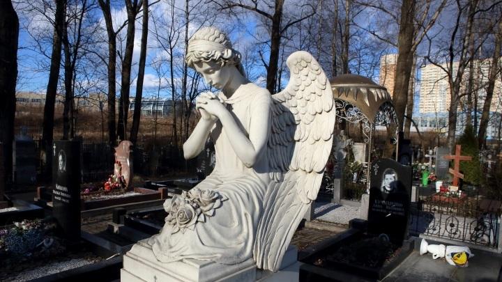 В Кемерове после проверки прокуратуры умершую пенсионерку признали живой