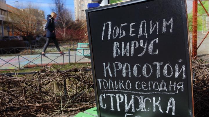 В Краснодарском крае режим повышенной готовности продлен до 1 октября
