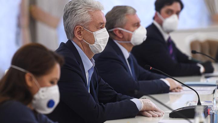 Надежды, что мы уйдем в ноль, нет: Собянин рассказал о перспективах развития эпидемии в Москве