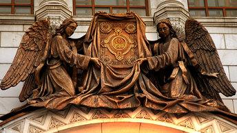 Православный календарь на 16 ноября