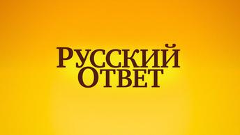 Желчь Сокурова