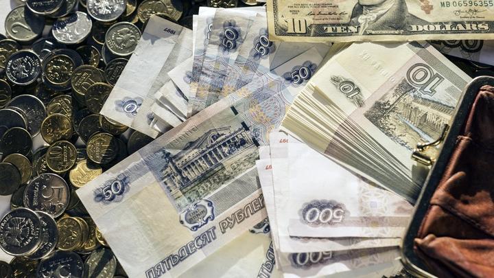 Опрос: Жители России считают порогом бедности доход в 20 тысяч рублей в месяц