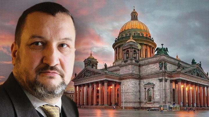 Владимир Дервенев: Кампания против возвращения Исаакиевского собора Церкви основана на лжи