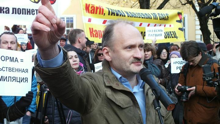 Депутат Европарламента готов отказаться от неприкосновенности ради русского языка в Латвии